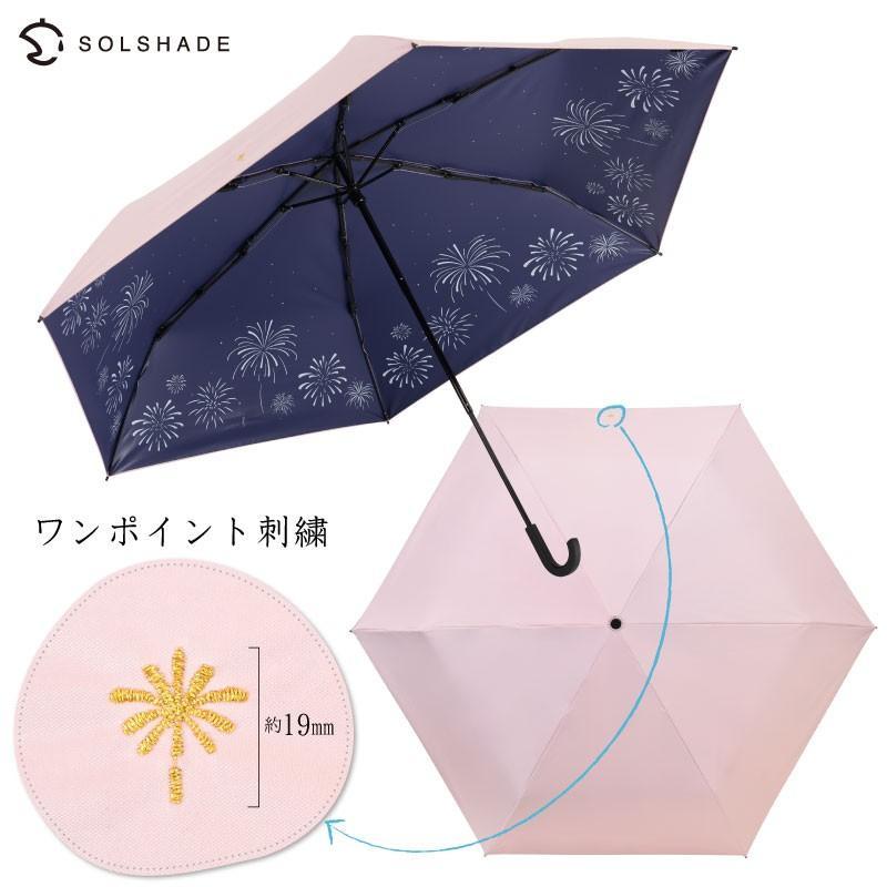日傘 折りたたみ 完全遮光 solshade 晴雨兼用 軽量 UVカット 遮光 遮熱 100% 折りたたみ傘 折り畳み 傘 レディース おしゃれ かわいい ギフト プレゼント kurashikan 09