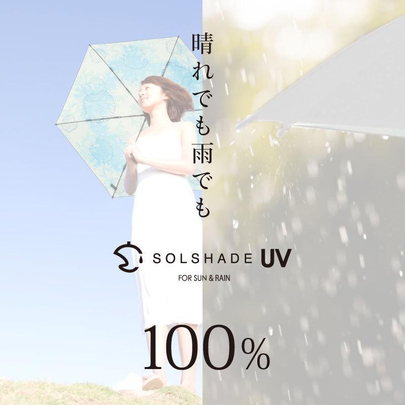 日傘 折りたたみ 完全遮光 solshade 晴雨兼用 軽量 UVカット 100%遮光 遮熱 折りたたみ日傘 おしゃれ かわいい レディース 母の日 ギフト プレゼント|kurashikan|04