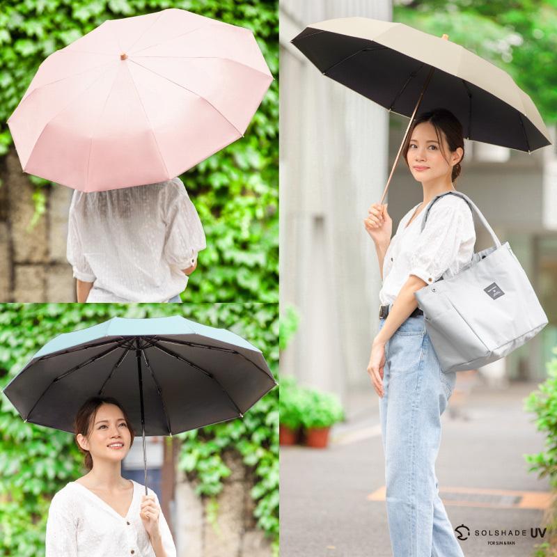 日傘 uvカット 100%完全遮光 折りたたみ 晴雨兼用 10本骨傘 軽量 コンパクト 4段伸縮 母の日 UPF50+ UVカット 暑さ対策 熱中症対策 紫外線カット ソルシェード|kurashikan|03