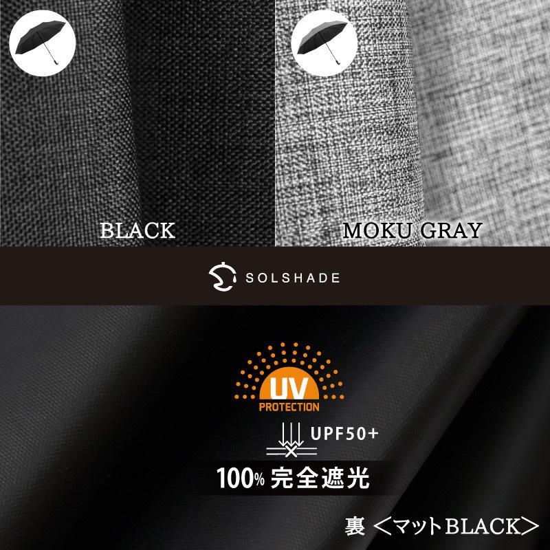折りたたみ 完全遮光 日傘 メンズ 遮光率100% UV遮蔽率99.9%以上 10本骨 遮光 遮熱 4段 折り畳み かさ 傘 耐風 丈夫 おしゃれ 男性 紳士用 暑さ対策 熱中症対 kurashikan 04