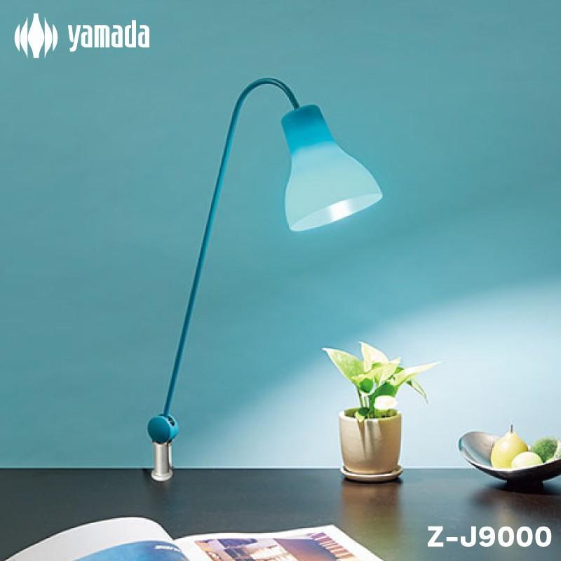 山田照明 デスクライト クランプ式 Z-LIGHT Zライト デスクスタンド クランプライト クランプライト LED デスクライト 電気スタンド スタンドライト LEDライト