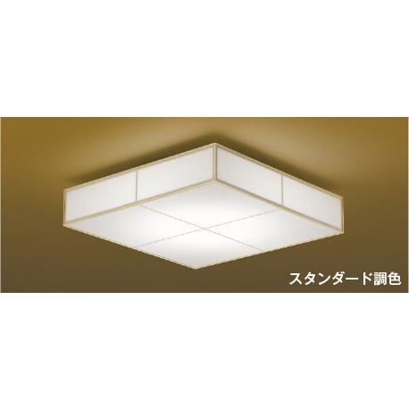 コイズミ照明器具 シーリングライト AH48766L リモコン付 LED