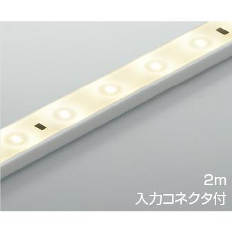 コイズミ照明器具 ベースライト 間接照明 AL92168L LED