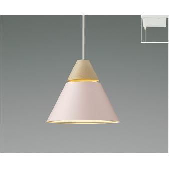 コイズミ照明器具 コイズミ照明器具 コイズミ照明器具 ペンダント AP50630 LED 7af