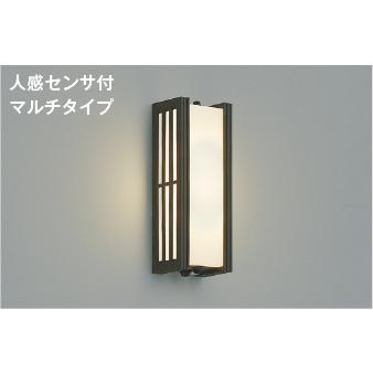 コイズミ照明器具 ポーチライト AU38393L 人感センサー LED