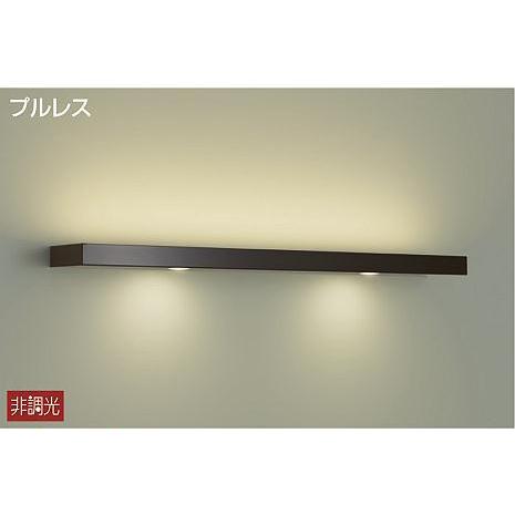 大光電機照明器具 大光電機照明器具 ブラケット 一般形 DBK-40046Y LED≪即日発送対応可能 在庫確認必要≫