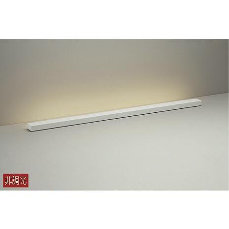 大光電機照明器具 スタンド DST-38692Y LED≪即日発送対応可能 在庫確認必要≫