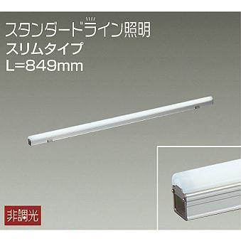 大光電機照明器具 屋外灯 その他屋外灯 DWP-5353WW LED≪即日発送対応可能 在庫確認必要≫