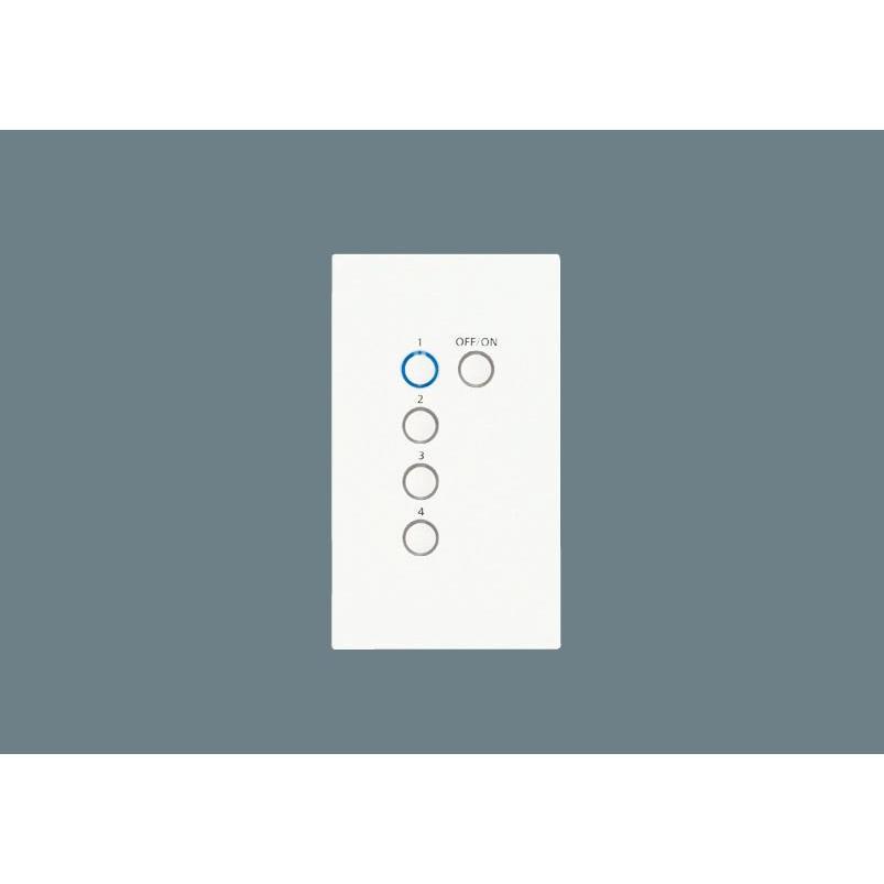 パナソニック照明器具 オプション NK28706W