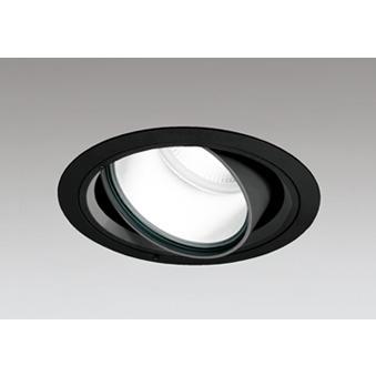オーデリック照明器具 ダウンライト ユニバーサル XD404004H XD404004H 電源装置別売 LED