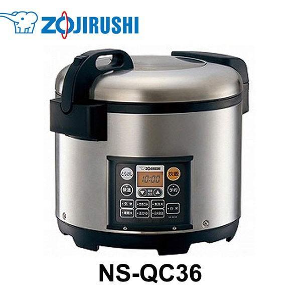 【キャッシュレス5%還元対象】炊飯器 2升 象印 業務用 マイコン炊飯ジャー NS-QC36 同梱不可