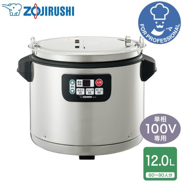 象印 マイコン スープジャー TH-CU120-XA 同梱不可