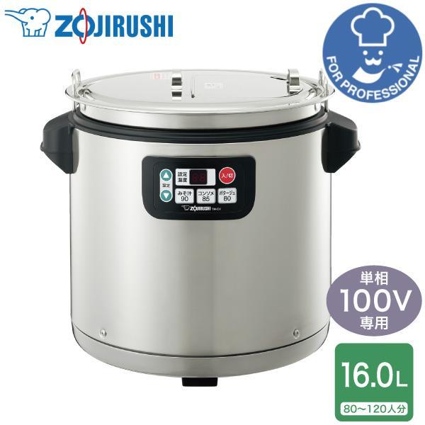 象印 マイコン スープジャー TH-CU160-XA 同梱不可