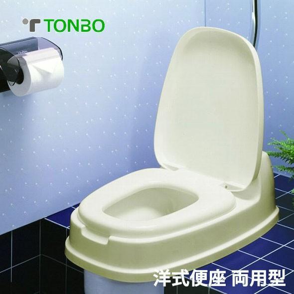トンボ 洋式便座 両用型 ベージュ 和式トイレが洋式に 有名な 即納 工事不要 同梱不可