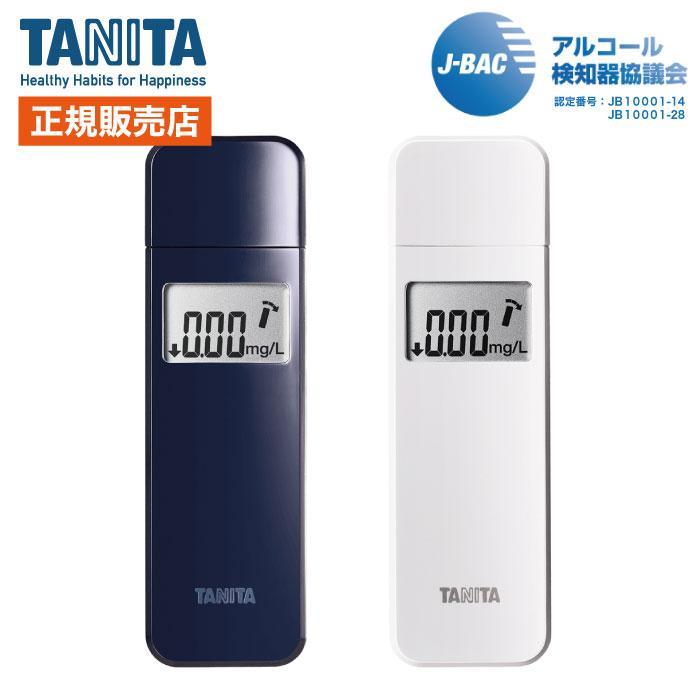タニタ アルコールチェッカー EA-100 マーケティング 送料込