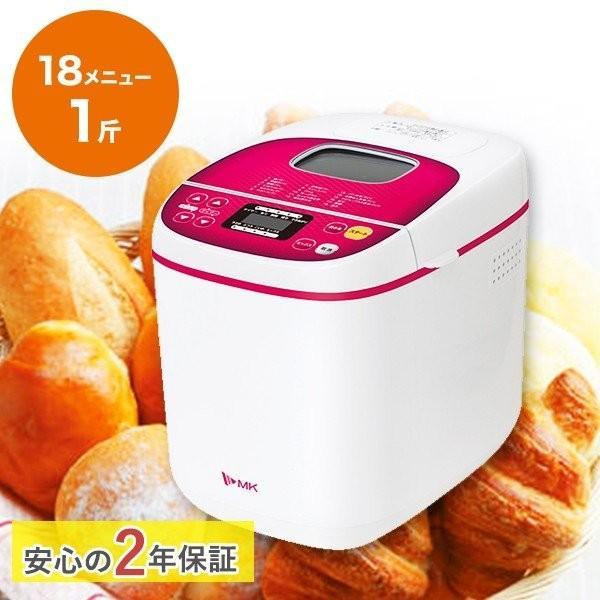 アイテム勢ぞろい ホームベーカリー HBS-100W mk 大特価!! ふっくらパン屋さん 焼き芋 1斤用 ヨーグルト