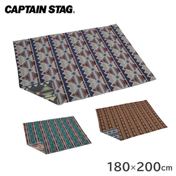 キャプテンスタッグ ラグ 誕生日/お祝い CSネイティブ 1820 送料込