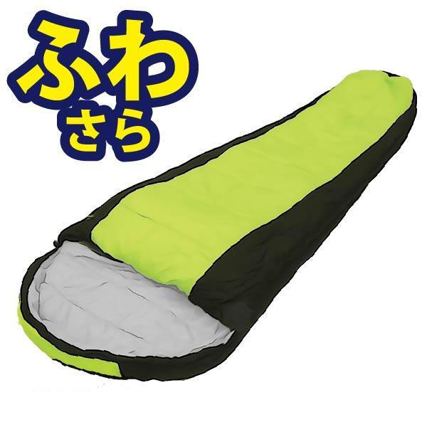 Bears Rock -4度 寝袋 ふっくら包み込まれる暖かさ 洗える マミー型 コンパクト シュラフ キャンプ 車中泊 夏用 防災 軽量 ツーリング アウトドア  MX-603 -4℃|kurayashiki