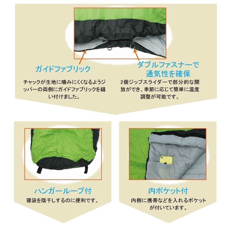 Bears Rock -4度 寝袋 ふっくら包み込まれる暖かさ 洗える マミー型 コンパクト シュラフ キャンプ 車中泊 夏用 防災 軽量 ツーリング アウトドア  MX-603 -4℃|kurayashiki|03