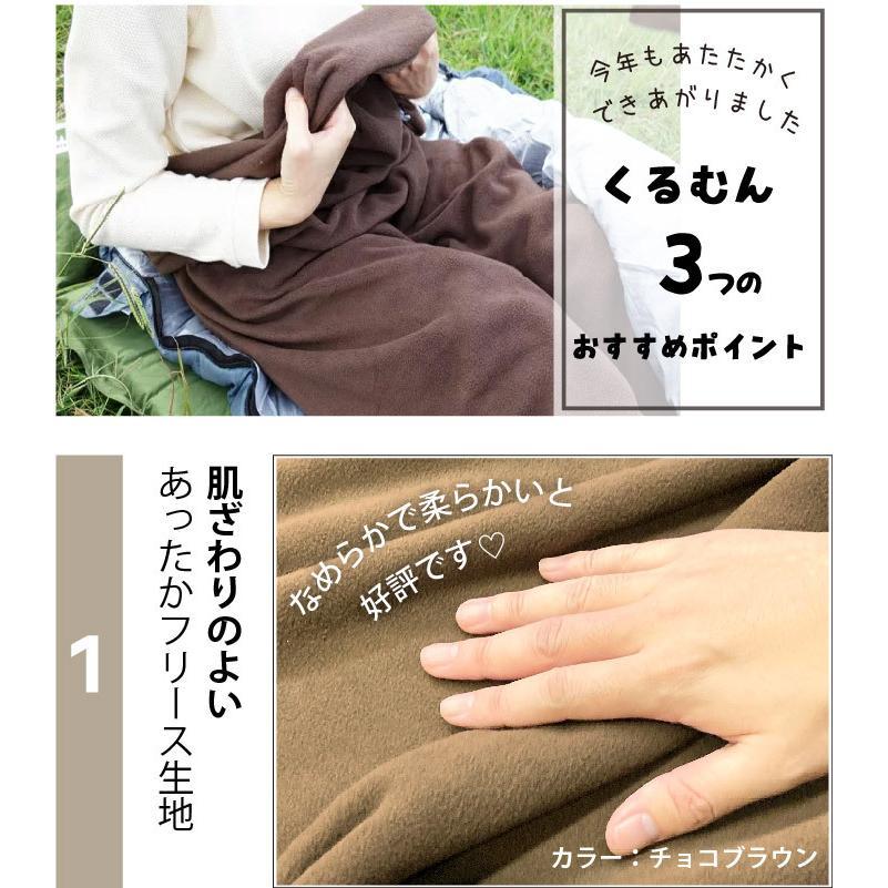 インナーシュラフ 寝袋 フリース 毛布 ブランケット コンパクト 車中泊 マット Bears Rock|kurayashiki|04