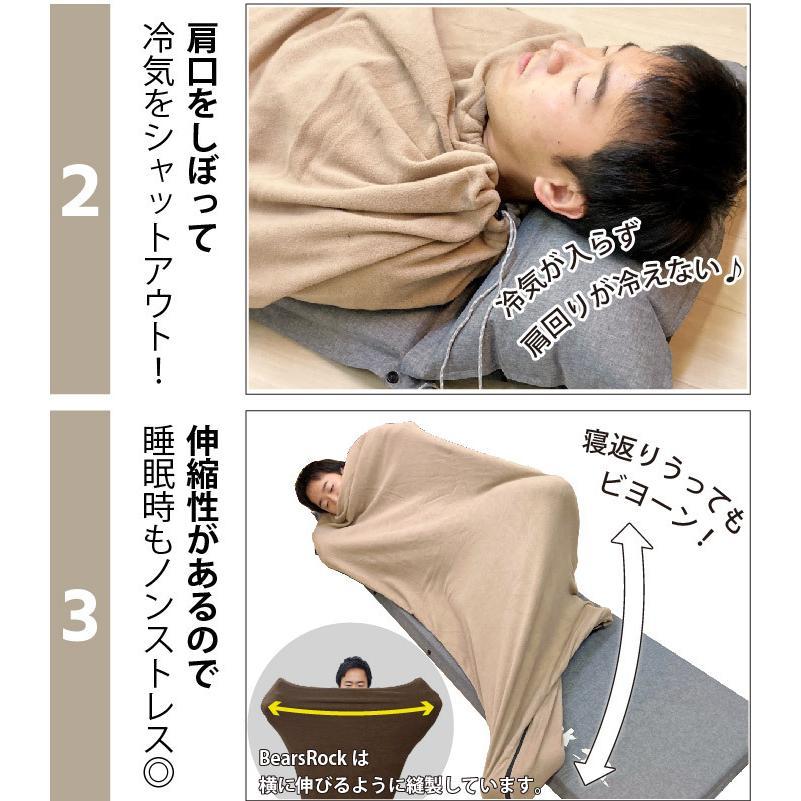 インナーシュラフ 寝袋 フリース 毛布 ブランケット コンパクト 車中泊 マット Bears Rock|kurayashiki|05