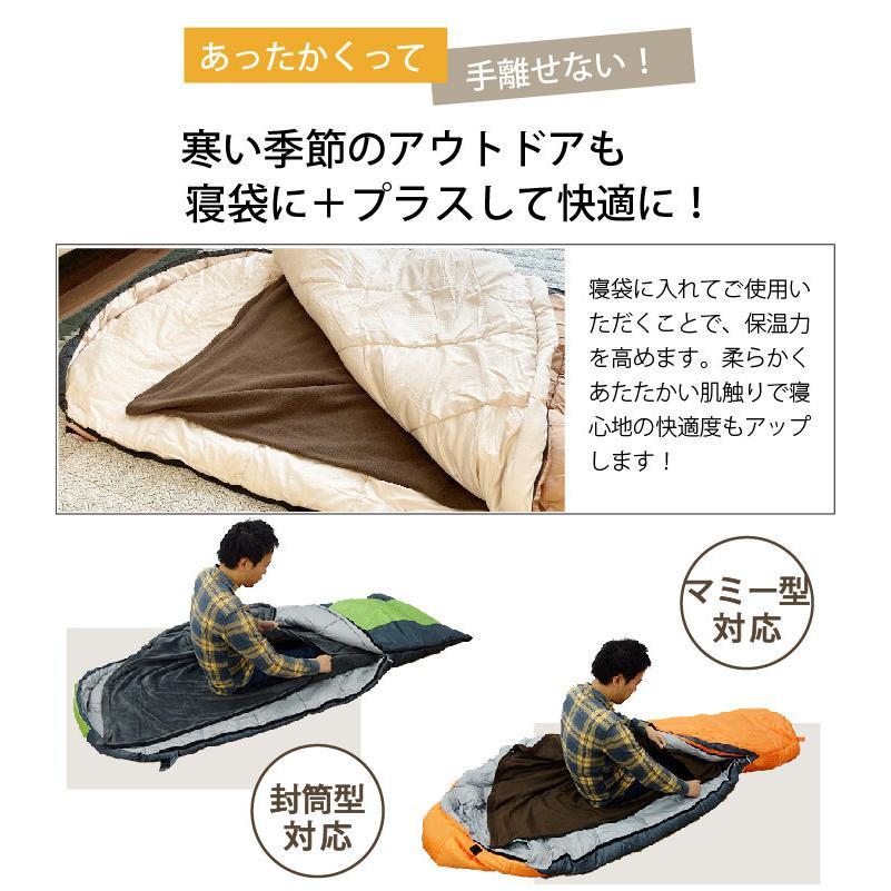 インナーシュラフ 寝袋 フリース 毛布 ブランケット コンパクト 車中泊 マット Bears Rock|kurayashiki|06