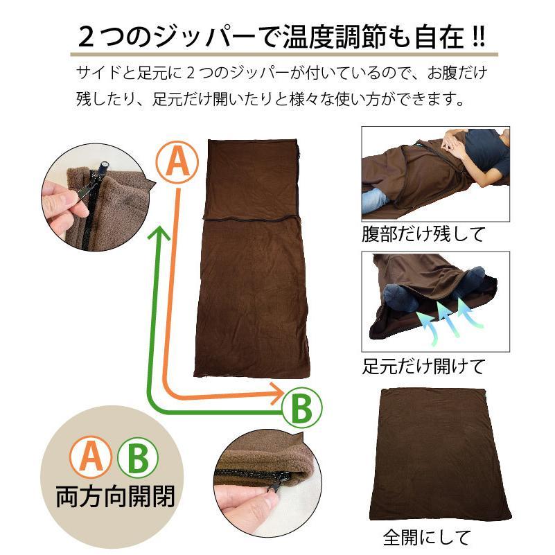 インナーシュラフ 寝袋 フリース 毛布 ブランケット コンパクト 車中泊 マット Bears Rock|kurayashiki|07