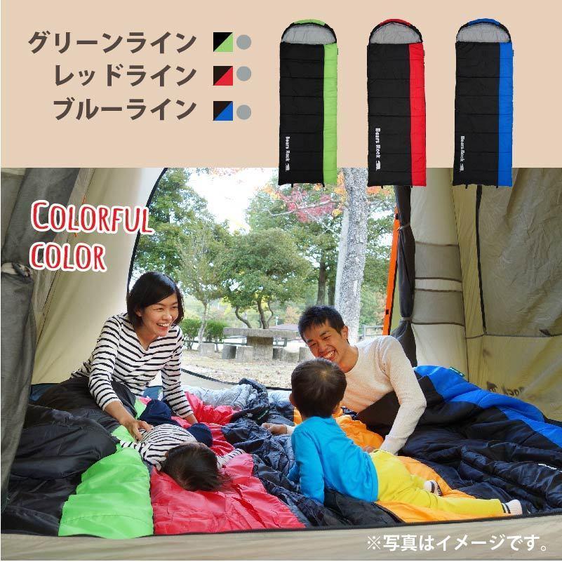 寝袋 封筒型 -6度 ふんわり暖かい 洗える シュラフ キャンプ 車中泊 グッズ ふわ暖 コンパクト ツーリング アウトドア 軽量 防災 Bears Rock MX-604 -6℃|kurayashiki|14