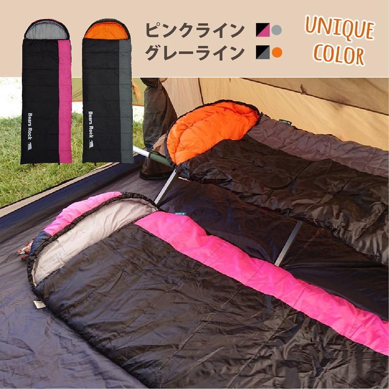 寝袋 封筒型 -6度 ふんわり暖かい 洗える シュラフ キャンプ 車中泊 グッズ ふわ暖 コンパクト ツーリング アウトドア 軽量 防災 Bears Rock MX-604 -6℃|kurayashiki|15