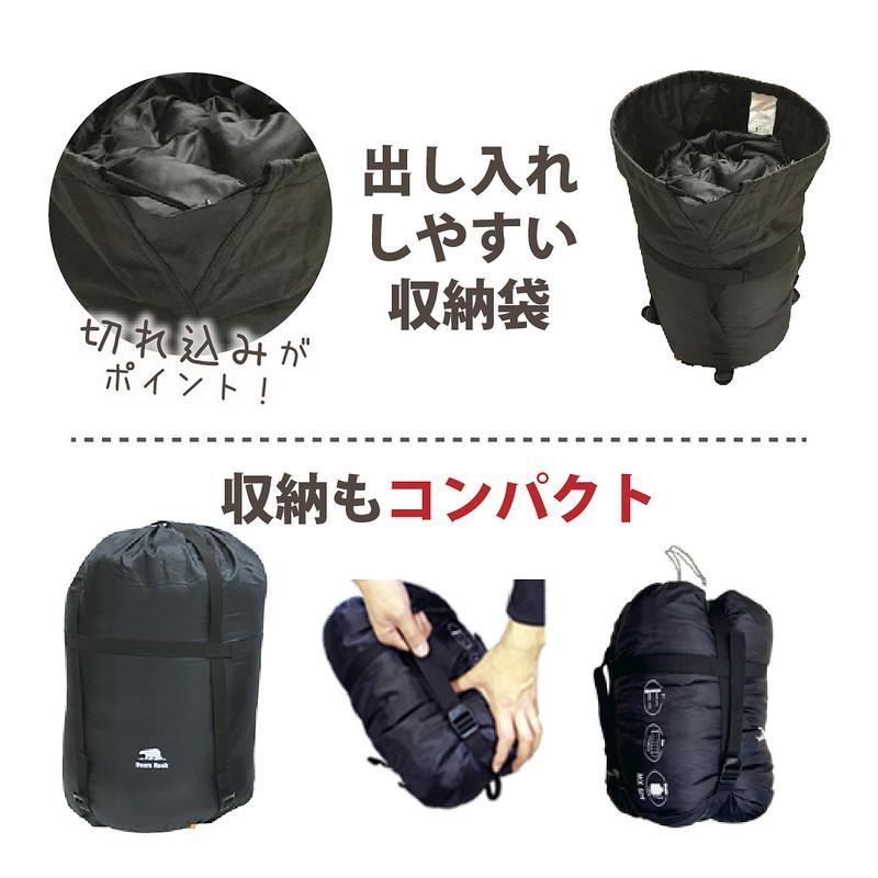 寝袋 封筒型 -6度 ふんわり暖かい 洗える シュラフ キャンプ 車中泊 グッズ ふわ暖 コンパクト ツーリング アウトドア 軽量 防災 Bears Rock MX-604 -6℃|kurayashiki|17