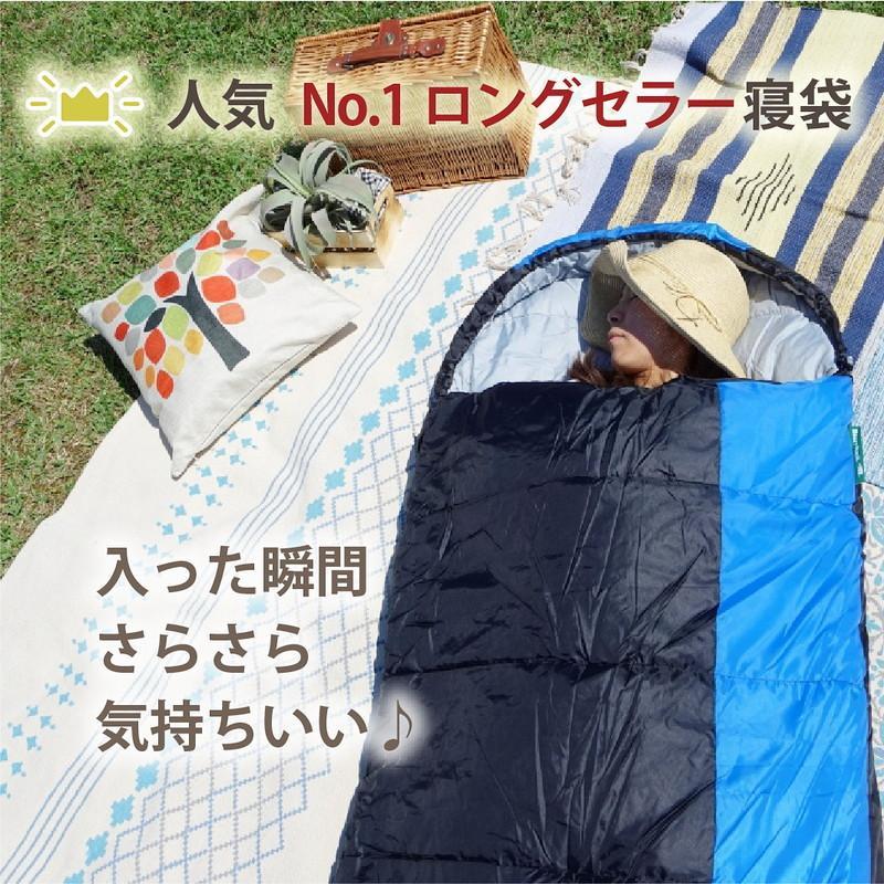 寝袋 封筒型 -6度 ふんわり暖かい 洗える シュラフ キャンプ 車中泊 グッズ ふわ暖 コンパクト ツーリング アウトドア 軽量 防災 Bears Rock MX-604 -6℃|kurayashiki|03