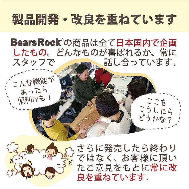 寝袋 封筒型 -6度 ふんわり暖かい 洗える シュラフ キャンプ 車中泊 グッズ ふわ暖 コンパクト ツーリング アウトドア 軽量 防災 Bears Rock MX-604 -6℃|kurayashiki|21