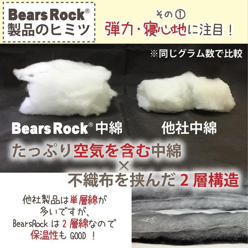 寝袋 封筒型 -6度 ふんわり暖かい 洗える シュラフ キャンプ 車中泊 グッズ ふわ暖 コンパクト ツーリング アウトドア 軽量 防災 Bears Rock MX-604 -6℃|kurayashiki|05