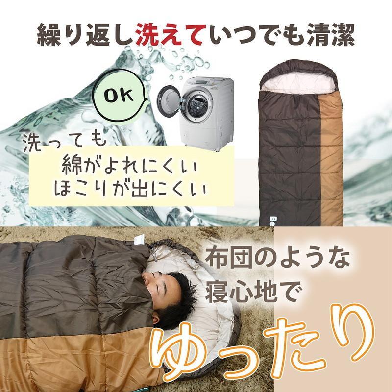 寝袋 封筒型 -6度 ふんわり暖かい 洗える シュラフ キャンプ 車中泊 グッズ ふわ暖 コンパクト ツーリング アウトドア 軽量 防災 Bears Rock MX-604 -6℃|kurayashiki|07