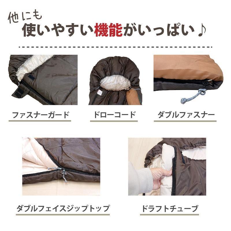 寝袋 封筒型 -6度 ふんわり暖かい 洗える シュラフ キャンプ 車中泊 グッズ ふわ暖 コンパクト ツーリング アウトドア 軽量 防災 Bears Rock MX-604 -6℃|kurayashiki|10