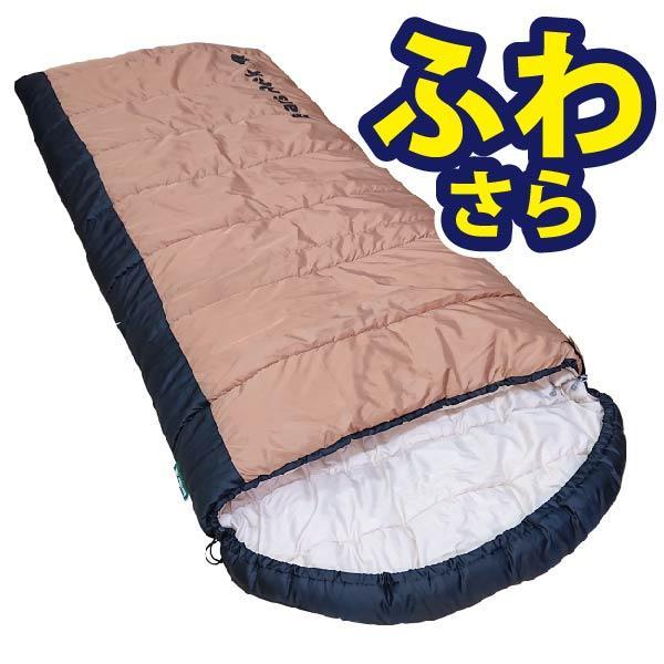 寝袋 冬用 封筒型 車中泊 -15度 キングサイズ ワイド 大きい ぽかぽか暖かい Bears Rock 洗える シュラフ ふわ暖 キャンプ 自宅 防災 FX-403K -15℃|kurayashiki