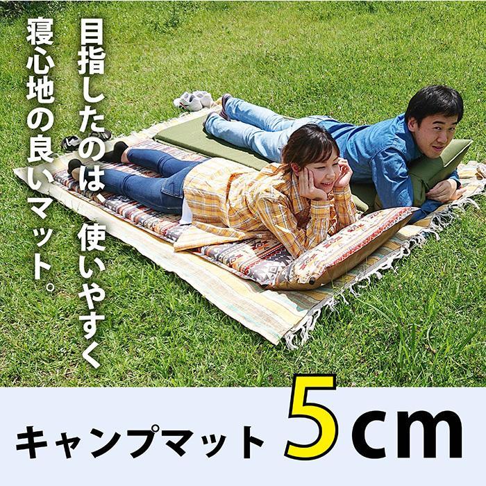 キャンピングマット スリーピングマット 車中泊 エアー マット キャンプ インフレータブル 枕まで心地よい 自動膨張 弾力 寝袋 枕付き Bears Rock 5cm kurayashiki 02