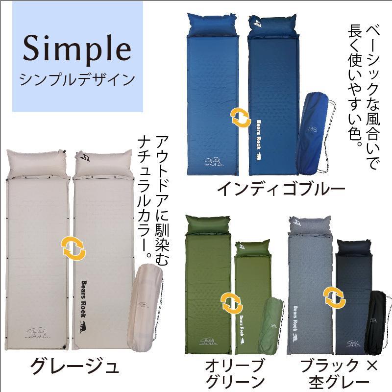 キャンピングマット スリーピングマット 車中泊 エアー マット キャンプ インフレータブル 枕まで心地よい 自動膨張 弾力 寝袋 枕付き Bears Rock 5cm kurayashiki 04