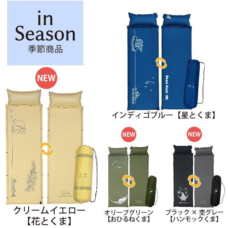 キャンピングマット スリーピングマット 車中泊 エアー マット キャンプ インフレータブル 枕まで心地よい 自動膨張 弾力 寝袋 枕付き Bears Rock 5cm kurayashiki 06