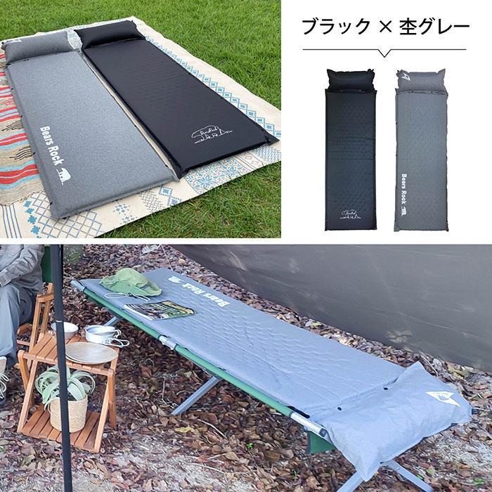キャンピングマット スリーピングマット 車中泊 エアー マット キャンプ インフレータブル 枕まで心地よい 自動膨張 弾力 寝袋 枕付き Bears Rock 5cm kurayashiki 08
