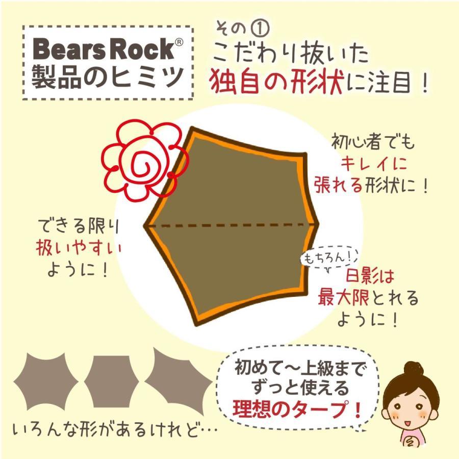 ムササビタープ タープ ヘキサ ヘキサゴン テント Bears Rock HT-M501 510×400cm 耐水圧 2000mm 日よけ サンシェード キャノピー ポール付き|kurayashiki|05