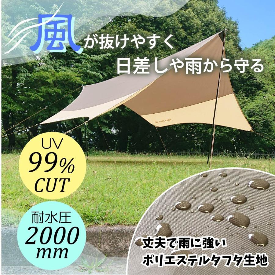 ムササビタープ タープ ヘキサ ヘキサゴン テント Bears Rock HT-M501 510×400cm 耐水圧 2000mm 日よけ サンシェード キャノピー ポール付き|kurayashiki|08