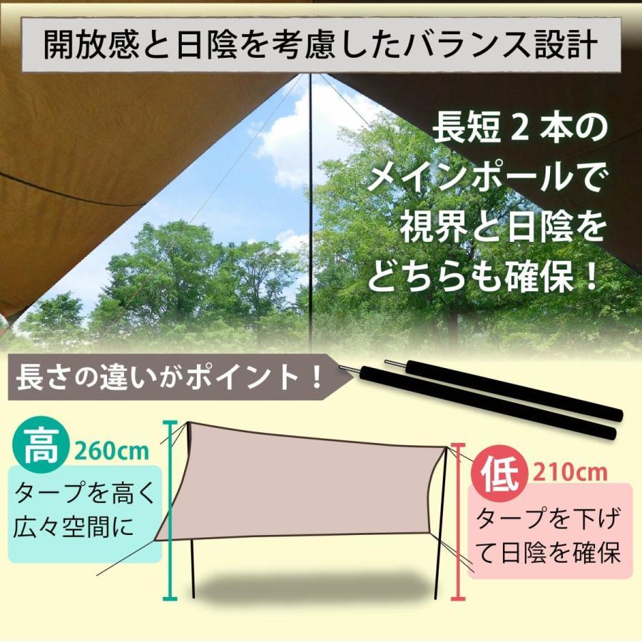 ムササビタープ タープ ヘキサ ヘキサゴン テント Bears Rock HT-M501 510×400cm 耐水圧 2000mm 日よけ サンシェード キャノピー ポール付き|kurayashiki|09