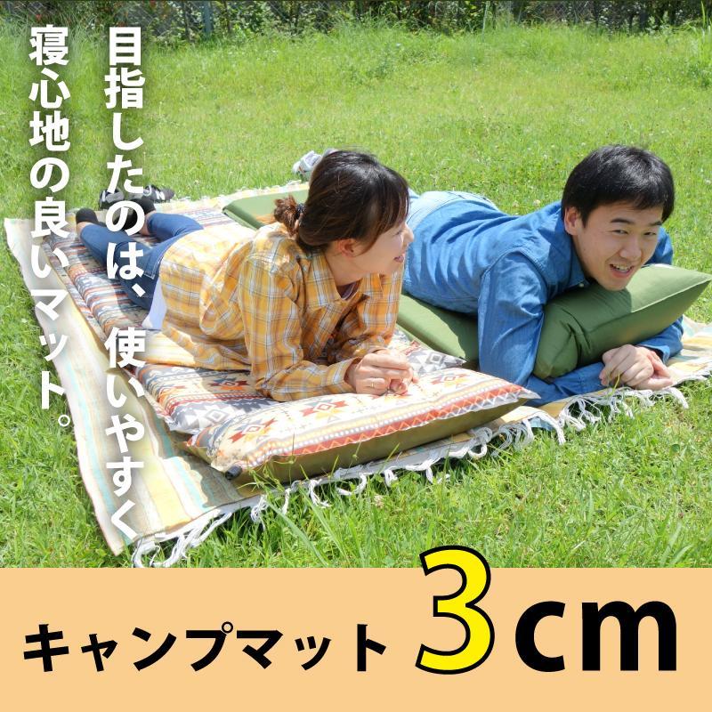 キャンピングマット スリーピングマット 車中泊 エアー マット キャンプ インフレータブル 家族に嬉しい 自動膨張 弾力 寝袋 枕 Bears Rock 3cm|kurayashiki|02