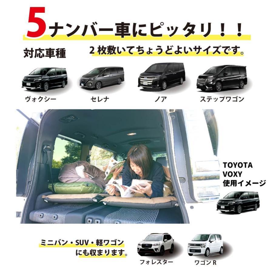 車中泊 マット キャンピングマット スリーピングマット トラック エアー マット ベッド インフレータブル 腰楽 弾力 車中泊グッズ 自動膨張 寝袋 Bears Rock|kurayashiki|06