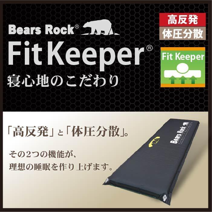 車中泊 マット キャンピングマット スリーピングマット トラック エアー マット ベッド インフレータブル 腰楽 弾力 車中泊グッズ 自動膨張 寝袋 Bears Rock|kurayashiki|09