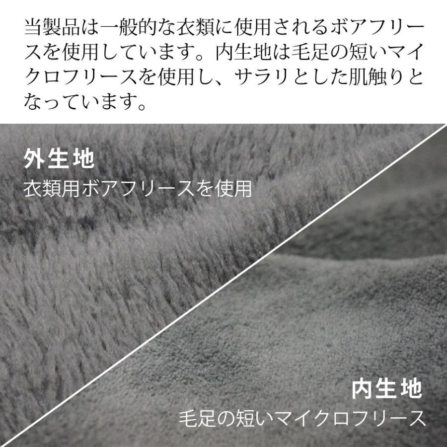 ボア フリース インナー シュラフ 寝袋 ブランケット シーツ ひざ掛け 毛布 マット アウトドア 防災 車中泊 軽量 コンパクト Bears Rock|kurayashiki|07