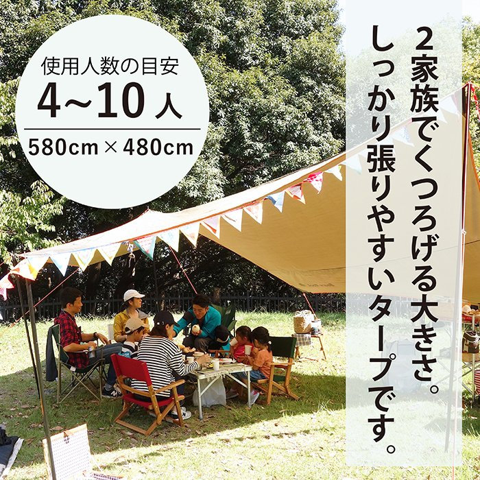 ムササビタープ タープ ヘキサ ヘキサゴン テント Bears Rock HT-L501 580×480cm 耐水圧 2000mm 日よけ サンシェード キャノピー ポール付き kurayashiki 03