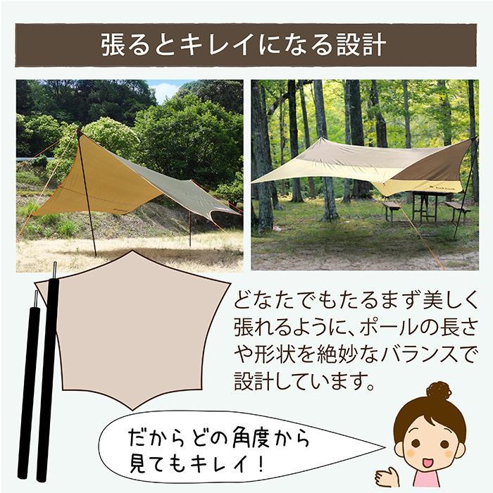 ムササビタープ タープ ヘキサ ヘキサゴン テント Bears Rock HT-L501 580×480cm 耐水圧 2000mm 日よけ サンシェード キャノピー ポール付き kurayashiki 04