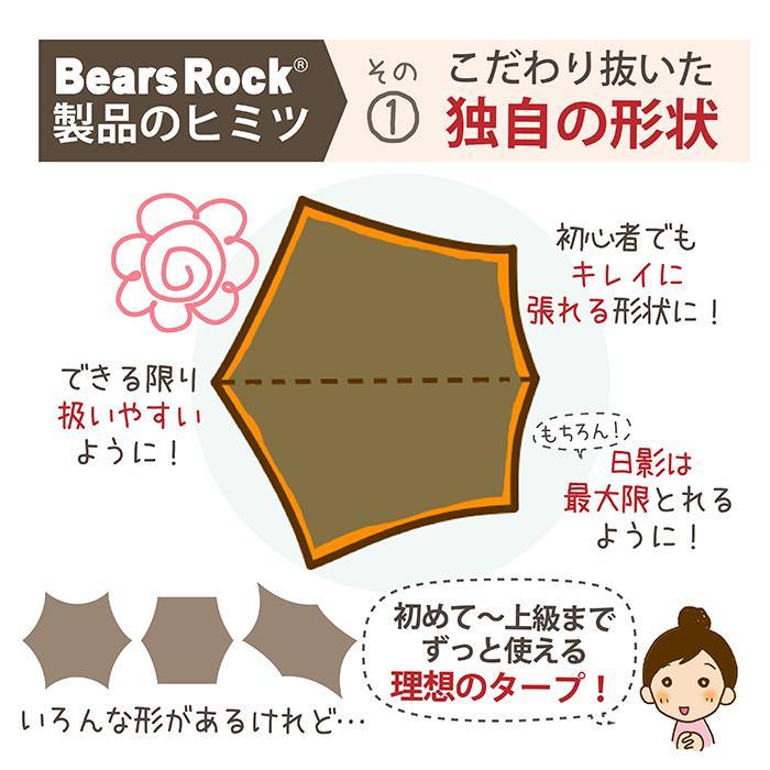 ムササビタープ タープ ヘキサ ヘキサゴン テント Bears Rock HT-L501 580×480cm 耐水圧 2000mm 日よけ サンシェード キャノピー ポール付き kurayashiki 05
